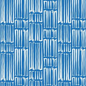 Petty Blue Bidirectional