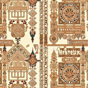 Hebreux Au Naturale