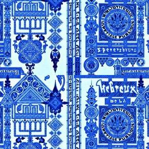 Hebreux Le Bleu