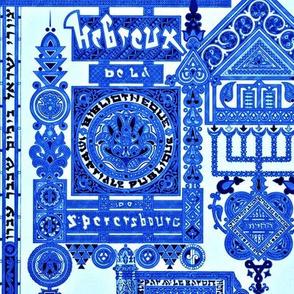 Hebreux Le Bleu-Large