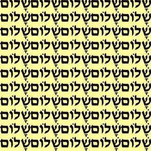 Shalom - Black on Rich Lemon