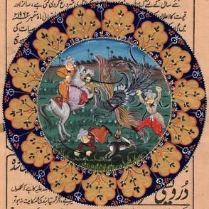 Persian Illumination 1