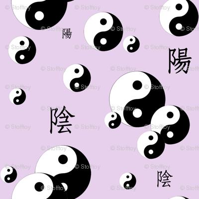 yin and yang - light lilac