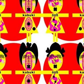 noh and kabuki