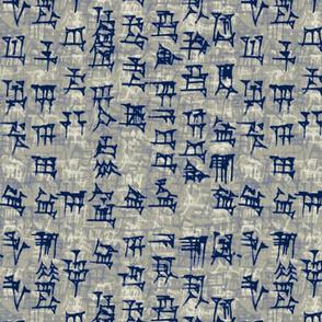 sumer_navy-cuneiform