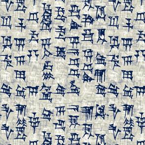sumer_navy_cuneiform