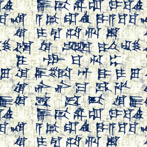 sumer_china_blue-cuneiform