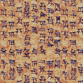 sumer_rust_navy-cuneiform