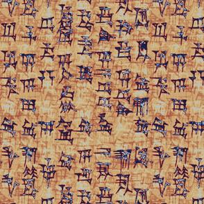 sumer_rust_navy-cuneiform