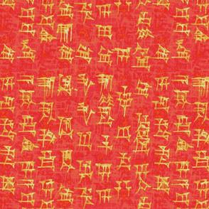 sumer_red_gold-cuneiform