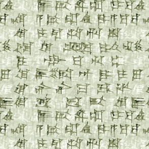 sumer-olive_cuneiform