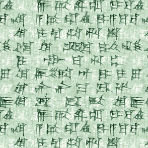 sumer_mint-emerald_cuneiform