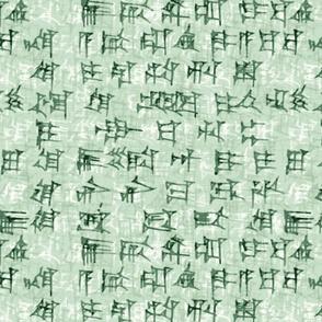 sumer_mint-emerald_cuneiform
