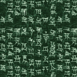 sumer_emerald_forest_cuneiform