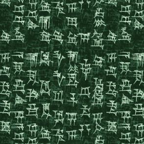 sumer_emerald_forest_cuneiform