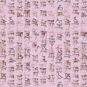 sumer_pink_rust_cuneiform