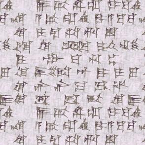 sumer_lavender_cuneiform