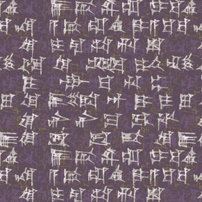 sumer_purple-cuneiform