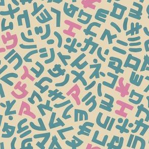 blue katakana_aiueo