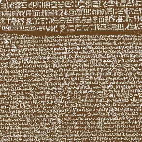 Rosetta Stone // Dark Brown
