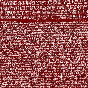 Rosetta Stone // Maroon