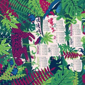 Rambunctious Rain Forest