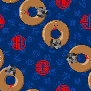 Chinese Zodiac Donuts Rooster