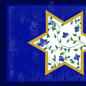 Chai - Shalom Tea Towel