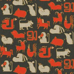 Chinese Zodiac Animals {Smoke}