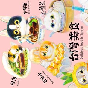 Delicious foood in Taiwan