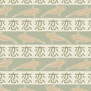 Koi And Kanji On Beige and Green Stripes