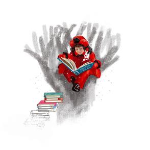 Reading | 18 in Square
