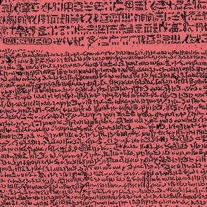 Rosetta Stone // Light Coral