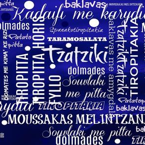 GREEK KITCHEN TEA TOWEL