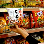 8 Snacks From Asian Grocery Stores You Need To Try