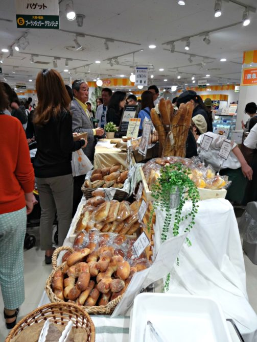 hankyu bread fair
