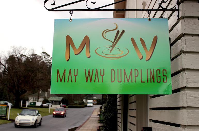 Dumpling