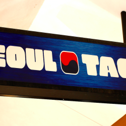 How the New Seoul Taco Location Stands Up to the Old One