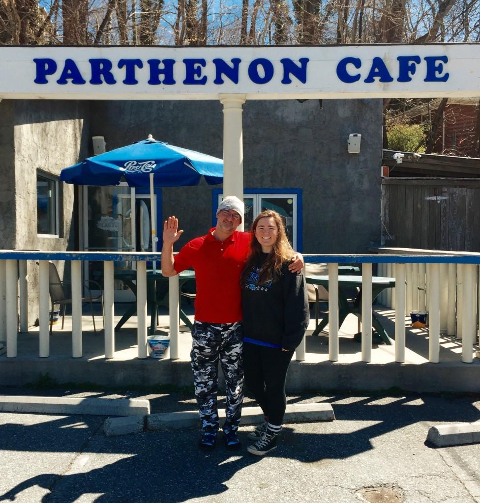 Parthenon Café