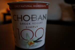 My Big Non-Fat Greek Yogurt Diet