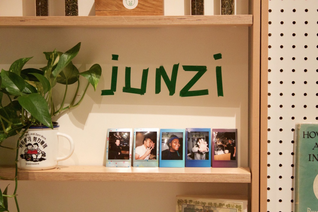 Junzi