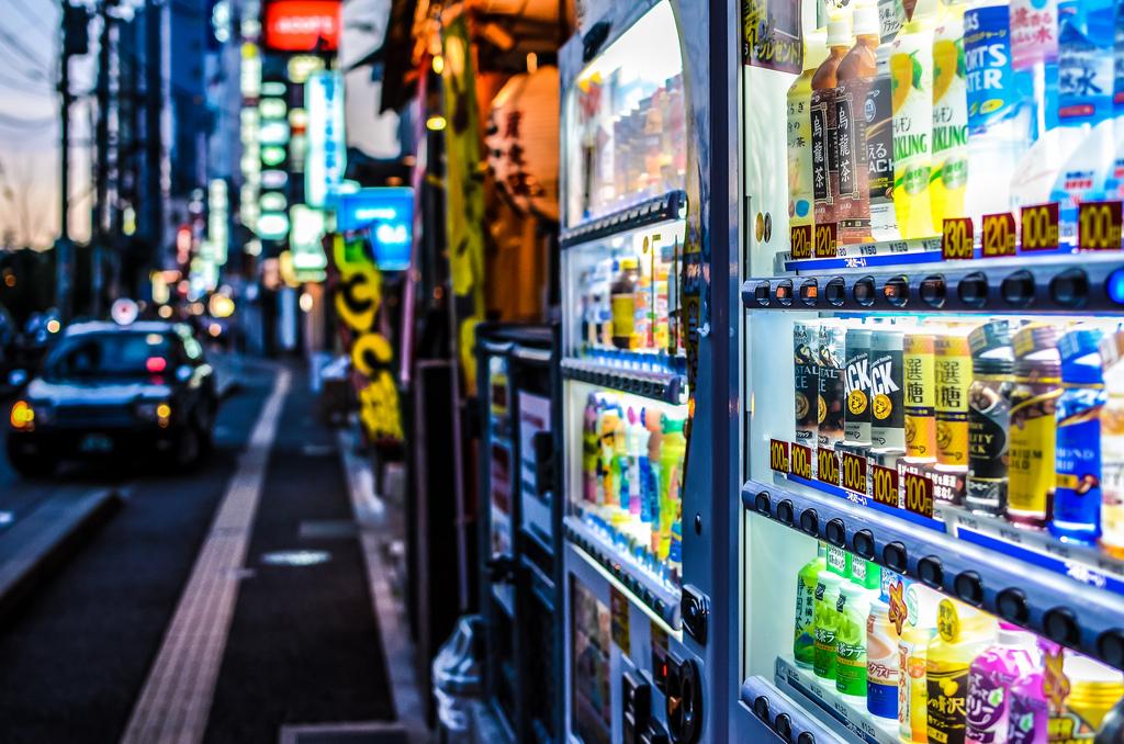 used vending machine japan