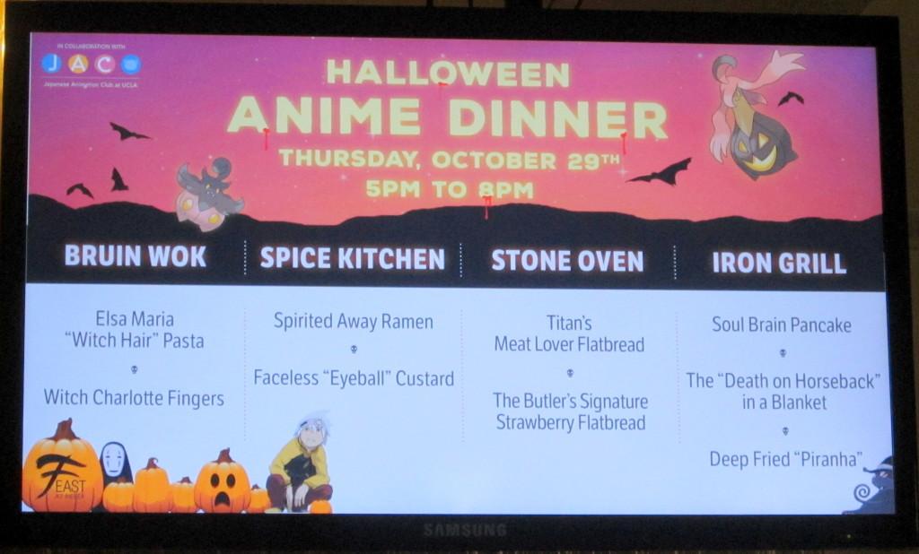 anime dinner