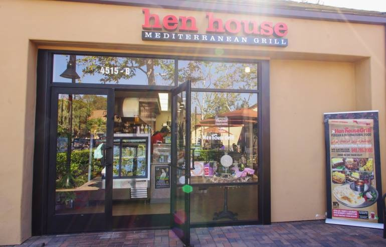 hen house grill