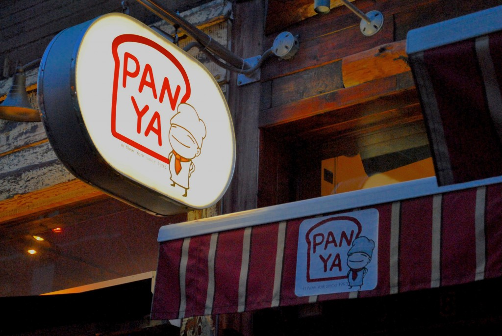 Panya: The One Stop Bakery