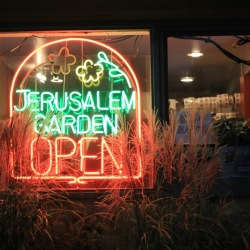 Jerusalem Garden: Middle Eastern That Doesn't Break The Bank