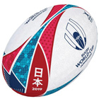Rugby World Cup 2019 Supporter Ball