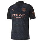 Manchester City Jnr Away Shirt 2020/21 7