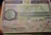 Thumbnail: Yemen Visa