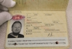 Thumbnail: Storm passport